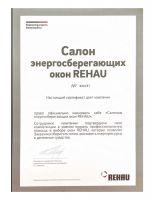 REHAU_2020_OKNALUX